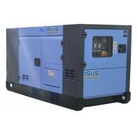 Buy cheap Super Silent Denyo Type Diesel Generator Set with ATS 3 Phase from wholesalers