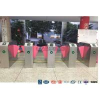 Buy cheap 201 Stainless Steel Door Security Access Control Turnstile Gate Anti - Pinch Card Code product