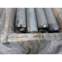 Buy cheap Hastelloy C-276 Seamless Pipe, ASTM B622/ B619 /B626 , N10276 / 2.4819 , from wholesalers