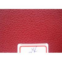 Buy cheap Semi PU Leather from wholesalers