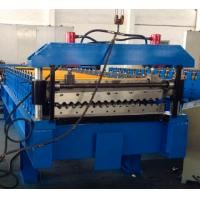 Buy cheap Mold Forging Currogated Tile Cutter Machine / Roof Sheet  Production Line 5.5 Kw Power from wholesalers