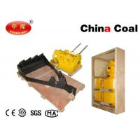 Buy cheap Mining Scraper Winch15KW Explosion proof Scraper Winch with MA Certification from wholesalers