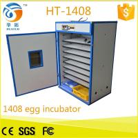 Buy cheap 1500 eggs wholesale price automatic egg incubator turnin for sale (CE Approved) HT-1408 hot in Italy from wholesalers
