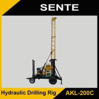Buy cheap New type AKL-200C hydraulic drilling rig from wholesalers