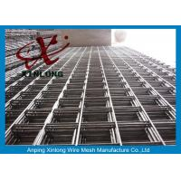 Buy cheap Galvanised Reinforcing Mesh , Reinforced Steel Mesh Sheets Different Sizes from wholesalers