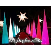 Buy cheap 2m/3m/5m/7m Inflatable Light Cone with Light for Party, Concert and fashion Show Supplies product