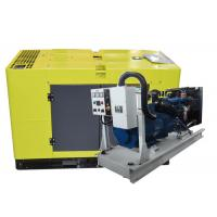 Buy cheap 20kw 25kva perkins diesel generator auto start with ATS water heater from wholesalers