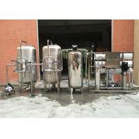 Buy cheap Stainless Steel Water Softening Equipment / Filter System CE SGS Certification from wholesalers