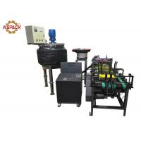 Buy cheap Fold Sides Rat Glue Trap Making Machine Glue Tank Automatic 3000 - 6000 Pcs / H from wholesalers