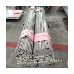 Buy cheap Best Quality 6061 T6 Aluminium Profile/Aluminium System Formwork/Aluminum Profile For Tent/aluminium extrusion profile from wholesalers
