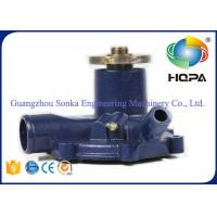 China Kobelco MD240C SK220-3 Water Pressure Pump VAME047422 Casting Iron Materials on sale