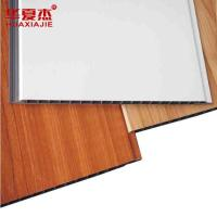 Buy cheap Home Kitchen Cleaning Versatile PVC Wall Panels / Plastic Wall Covering Panels from wholesalers