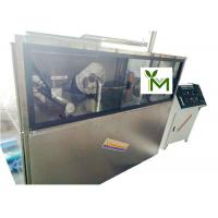 Buy cheap Enclosed Design Food Pulverizer Machine 304 Stainless Steel Temperature Controlled from wholesalers