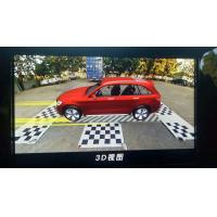 Buy cheap High Definition Auto Reverse Camera System , Bird View System with CAN Decoder product