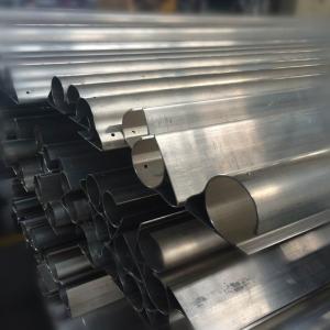 China Aluminium Magnesium Extrusion Profiles cnc precision machining 6063 aluminum extrusion profiles on sale