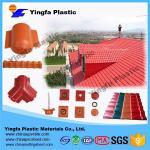 Buy cheap Foshan PVC roof tile manufacturers China roof tile manufacturers Anti-corrosion tile manufacturers Cheap roof tiles from wholesalers