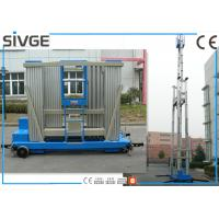 Buy cheap Reliable 20 M Aluminum Work Platform Self - Propelled For Shopping Centers from wholesalers