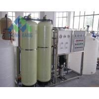 Buy cheap Automatic Small Desalination Systems , Saltwater Filtration System For Drinking Water from wholesalers