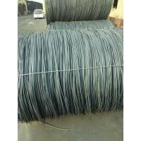 Buy cheap Low price soft black annealed iron wire20 gauge black iron wire/black annealed tie wire from wholesalers