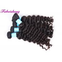 Virgin Brazilian Hair Bundles For Women , Unprocessed Loose Wave Human Hair