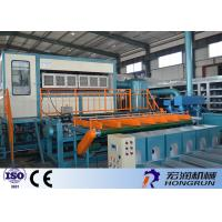 Buy cheap Multi Function Pulp Molding Equipment , Egg Box Making Machine High Efficient product