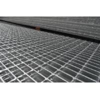 Buy cheap Galvanized Bar Grating product
