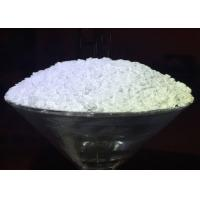 Buy cheap Exquisite Powder Coating Additives Heavy Calcium Carbonate CAS No. 471-34-1 from wholesalers