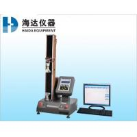 Buy cheap Fabric Testing Equipment, Large Capacity Universal Tensile Testing Machine HD-609B-S from wholesalers