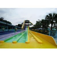 Buy cheap Multi Lane Racing Rainbow Water Slide Fiberglass Outdoor Spray Park Games Equipment from wholesalers