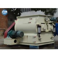 Buy cheap Horizontal Portable Concrete Mixer Machine Equipped With Fly Cutters from wholesalers