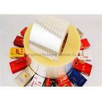 Buy cheap Double Sided Heat Sealable BOPP Film Thermal Lamination 2800m Length from wholesalers