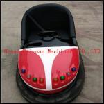 Buy cheap 2 seats colorful  children amusement dodgem car battery bumper car price from wholesalers