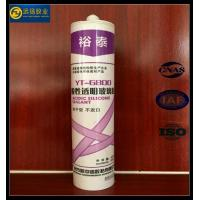 Buy cheap general purpose acetic silicone sealant Glass Acetic Silicone Sealant from wholesalers
