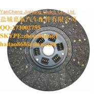 Buy cheap 73458 Clutch Disc For White/oliver product