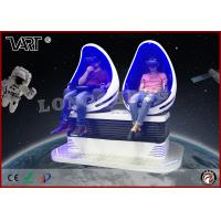 Buy cheap Attrative 2 Seater 9D VR Cinema With Immersive Experience Amusement Equipment from wholesalers