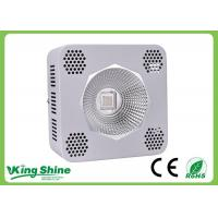 China Indoor Cob Greenhouse Led Grow Lights 200w Led Plant Grow Lights on sale