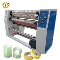 Buy cheap GL-215 High output/tape slitter rewinder from wholesalers