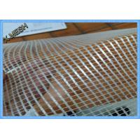 Buy cheap Mosaic White Fiberglass Fiberglass Insect Mesh 160g Alkali Resistant Fit Plastering from wholesalers