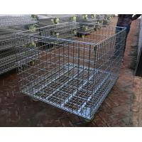 Buy cheap Storage Cage,Wire Mesh Container,Supermarket Mesh Container,Mesh Basket,50x50mm,50x100mm opening from wholesalers