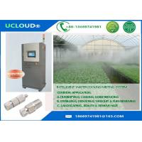 Buy cheap High Pressure Water Mist System Water Cooling High Pressure Misting System For Greenhouse from wholesalers