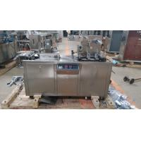 Buy cheap DPB-88 Tablet Small Blister Packing Machine Economical With Air Compressor from wholesalers