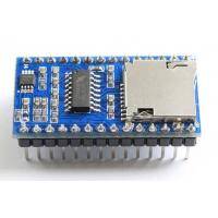 Buy cheap High-quality professional MP3 TF card recording module serial port control MP3 recording module from wholesalers