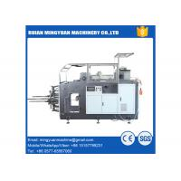 Buy cheap Commercial 50HZ 4KW Paper Lunch Box Machine Three Phase For KFC Hamburger from wholesalers