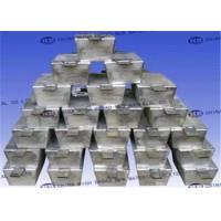 Buy cheap Zinc anode for Ship / bridge offshore project Zinc hull anode from wholesalers