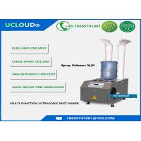 Buy cheap Dust Supression Ultrasonic Transducer Humidifier With Three Hose Long Service Life from wholesalers