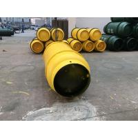 Buy cheap LR,BV CERTIFICATE   chemcial storage tank,  chlorine gas cylinder   ,refrigerant gas tank  ammonian tank with VALVES from wholesalers