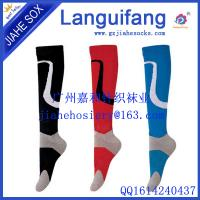 Buy cheap 100 Cotton Athletic Football Socks Knee High Sport Socks from wholesalers