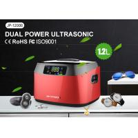 Buy cheap Unique Design Christmas promotion gift 1.2L Ultrasonic Cleaning Machine for Jewelry cleaning from Wholesalers