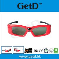 Buy cheap Factory price with good quality infrared glasses 3d active glasses for Theater from wholesalers