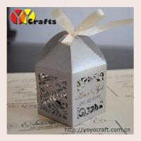 Buy cheap Wedding Gift Boxescardboard cookie gift boxes laser cut jewelry gift boxes unique wedding gift boxes from wholesalers